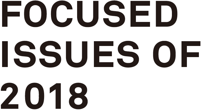 FOCUSED ISSUES OF 2018