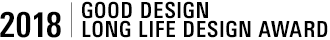 2018 | LONG LIFE DESIGN AWARD
