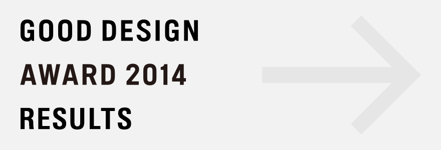 GOOD DESIGN AWARD 2014 RESULTS
