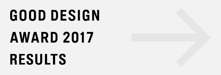 GOOD DESIGN AWARD 2017 RESULTS