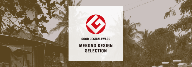 MEKONG DESIGN SELECTION