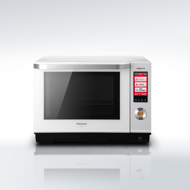 microwave design Many of the designations used by manufacturers and sellers to distinguish their products are claimed as trademarks where those designations appear in this book, and the publisher was aware of a trademark claim, the designations have.