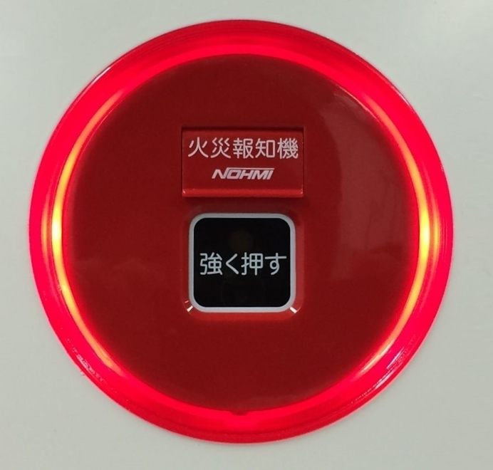Product 1 2 in addition Emergency Lighting Systems together with Details besides Building Management System furthermore First Aid Station Sign. on fire alarm at