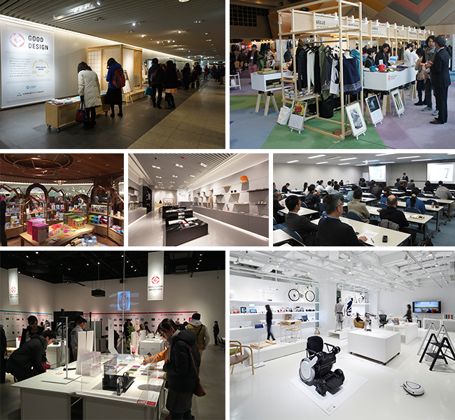 In Cooperation With A Wide Range Of Agencies Japan And Around The World Good Design Award Publicizes Both Winning Objects